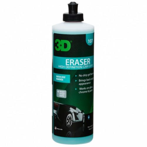 Гель для удаления пятен воды и водного камня 3D (0,47 л) - Eraser Water Spot Remover 107oz16