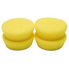 Полировальный круг режущий желтый. 3D - 76 мм - K-HCF3