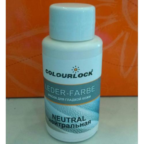 Краска нейтральная Colourlock Leder Farbe Neutral - 50 мл.