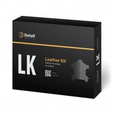"""Набор для очистки кожи LK """"Leather Kit"""""""