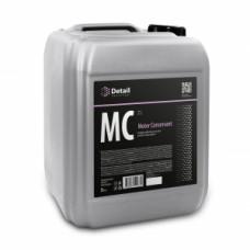 Консервант двигателя MC (Motor Concervant) 5л