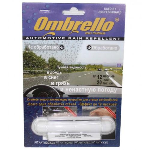 Омбрелло -антидождь