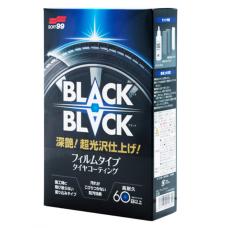 Защитное покрытие-полироль для автомобильных шин Black Hard Coat for Tire
